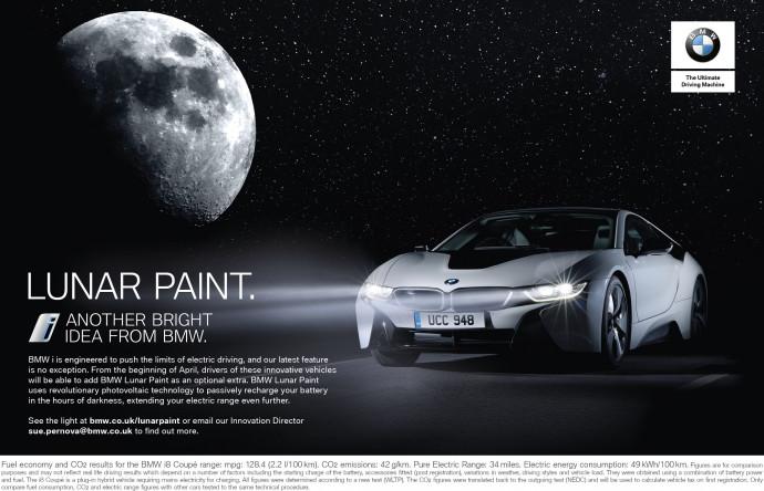 BMW: Lunar Paint