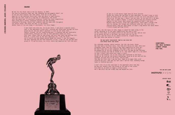 Avon Institute: Trophy