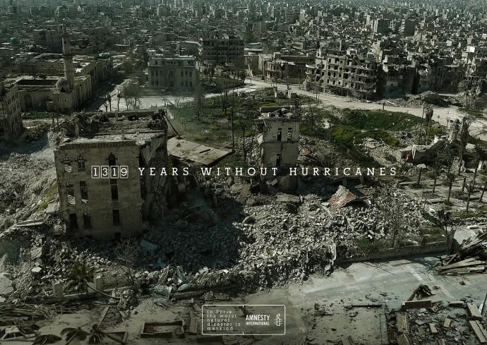 Amnesty International: Hurricanes