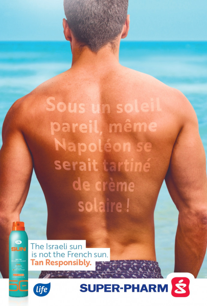 Life Sun: The Israeli Sun Is Not the French Sun