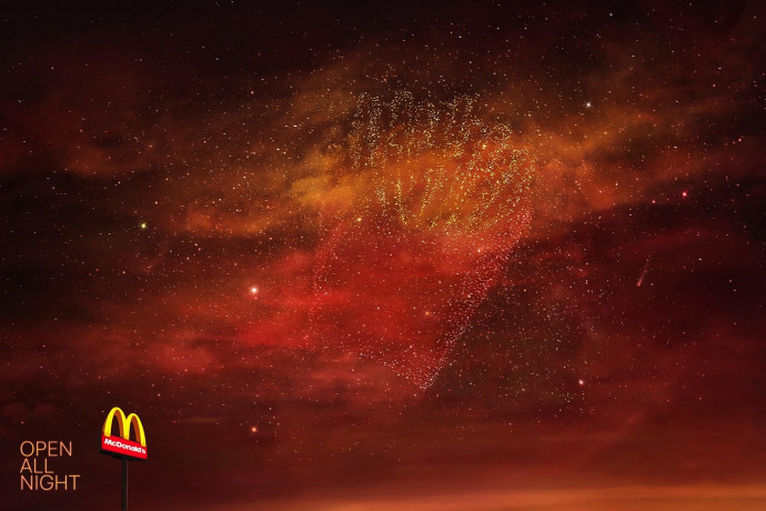 McDonald's: Open All Night, 2