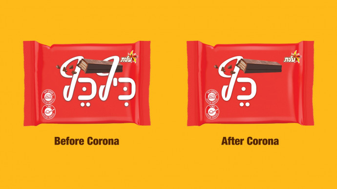 Elite Chocolate: Before, After