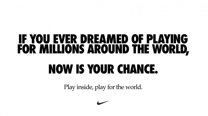 Nike: Now Is Your Chance