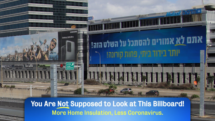 Edri 8: You Are Not Supposed to Look at This Billboard!