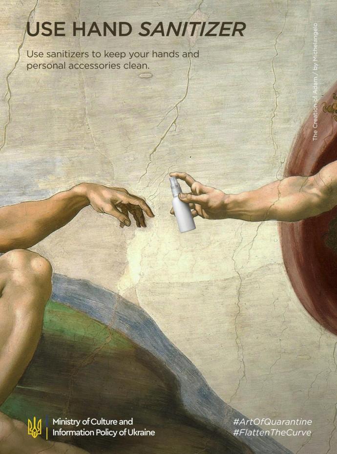 MCPU: #ArtOfQuarantine, 7