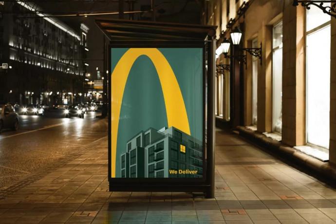 McDonald's: Lights On, 3