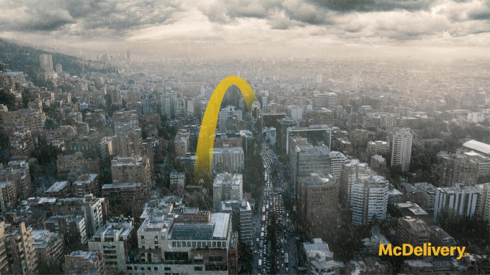 McDonald's: Good Moments Don't Need to Wait, 1