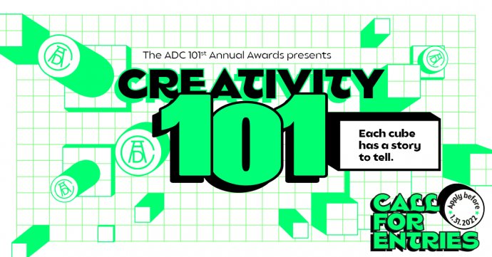 ADC 101st Annual Awards: Each Cube Has a Story to Tell, 3