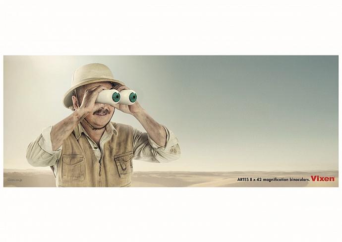 Vixen Binoculars: Explorer