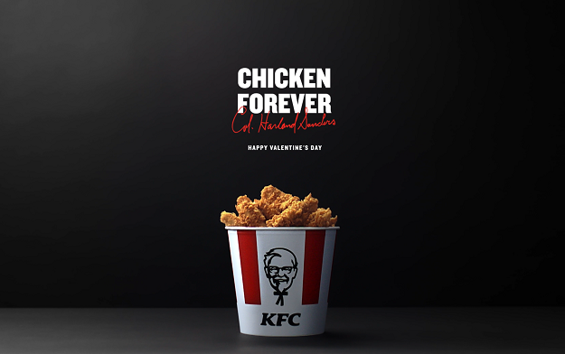 To Beef or Not to Beef... How KFC France is Celebrating Valentine's Day
