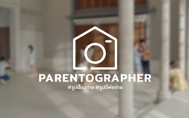 AP Thailand and CJ WORX Bangkok challenge social-ready photography norm, with Parentographer