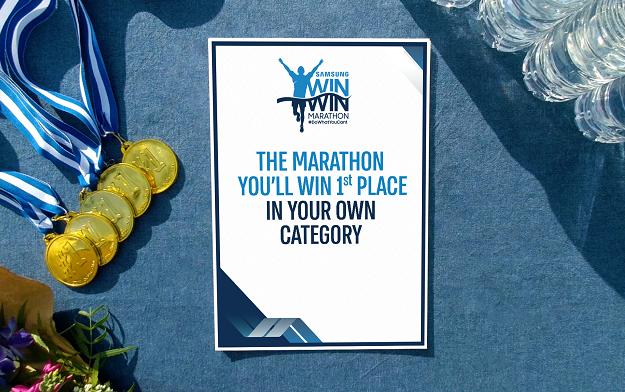 "Samsung Israel and Leo Burnett Israel Present: ""The Win-Win Marathon"""