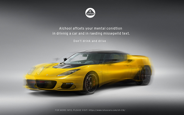 Serviceplan China Creates Lotus Cars Campaign Emphasizing the Danger of Drinking and Driving