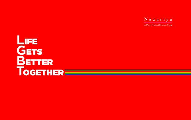 "NazariyaQFRG enables LGBTQIA community to ""Wear their Pride"" on Zoom"